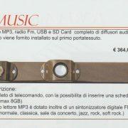 модул за музика